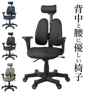 デスクチェア DUORESTチェア DR-7501SP|kaguto