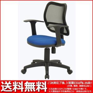 『オフィスチェア背もたれメッシュFSA-005』送料無料 幅64cm 奥行き59cm 高さ87cm〜100cm 座面高さ45cm〜58cm デスクチェア パソコンチェア キャスターチェア|kaguto