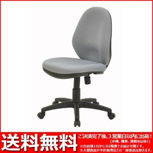 『オフィスチェアFSN-002』送料無料 幅68cm 奥行き65.5cm 高さ91cm〜104cm 座面高さ44cm〜57cm デスクチェア パソコンチェア キャスターチェア 事務椅子|kaguto