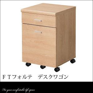 サイドデスク『FTフォルテ デスクワゴン』|kaguto