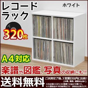 レコードラック2段×2列 レコード 収納 A4サイズ対応 楽譜 図鑑 写真(アルバム) 絵本 収納棚 幅73.3cm 奥行き35.5cm 高さ73.3cm (GTLP-001 GTLP-002) kaguto