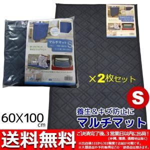 あて布団 養生マット(マルチマット60×100) (2枚セット)養生クッション 角あて(角当て) 養生毛布 あて布団毛布 傷防止マット 幅60cm 奥行き100cm (HIM-6010)|kaguto