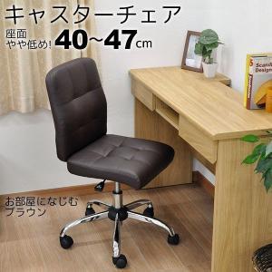 デスクチェア オフィスチェア キャスターチェア 事務用椅子 パソコンチェア 事務椅子 おしゃれ 学習椅子 ブラウン シンプル 座面高さ40cm〜47cm(HLCC-02)|kaguto