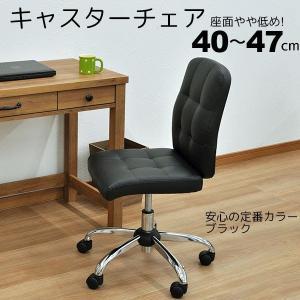 デスクチェア オフィスチェア キャスターチェア 事務用椅子 パソコンチェア 事務椅子 おしゃれ 学習椅子 ブラック シンプル 座面高さ40cm〜47cm(HLCC-03)|kaguto