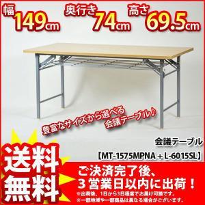 『(S)会議テーブル(ハイタイプ)』商談テーブル ミーティング机|kaguto