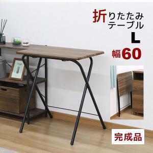 『(S)折りたたみ テーブルハイタイプ(大)』幅73cm 奥行き52cm 高さ71.5cm 送料無料 コンパクト収納 折り畳みテーブル 折りたたみテーブル ミシン台 (OT-200)の写真
