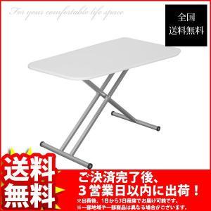昇降式テーブル『ピックアップテーブル』|kaguto