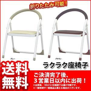 楽々 折りたたみ座椅子 ミニ脚立 踏み台|kaguto