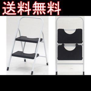 『ステップイージー2段』ミニ脚立 踏み台|kaguto