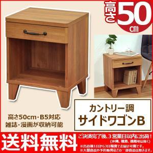 サイドテーブル サイドワゴン 50cm高 幅39.5cm 奥行き34.2cm 高さ50cm 送料無料 北欧風カントリー調 おしゃれ かわいい 木製 サイドラック シンプル(TGR-AD03)|kaguto