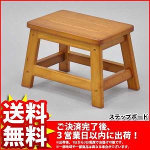 ステップボード ミニ脚立 踏み台 三脚 ミニ ステップ台 木製 通販|kaguto