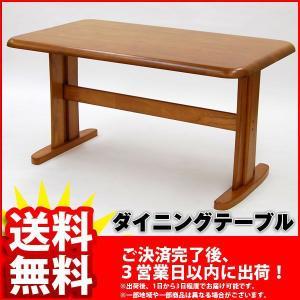『(S)ダイニングテーブル』リビングテーブル|kaguto