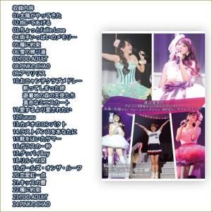 DVD 2016 渡辺美奈代バースデーライブ ...の詳細画像1