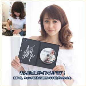 DVD 2016 渡辺美奈代バースデーライブ ...の詳細画像3