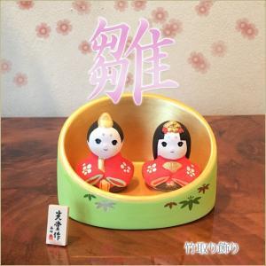 ひな人形 雛人形 ひな祭り 渡辺美奈代セレクト|kaguya-hime374