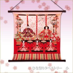 タペストリー小 ひな祭り 掛け軸 渡辺美奈代セレクト|kaguya-hime374