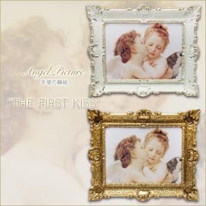 エンジェルピクチャ 「The First Kiss」 天使の額絵 フレームアート アンティーク調 ホワイト ゴールド 可愛いエンゼルのアート 姫|kaguya-hime374