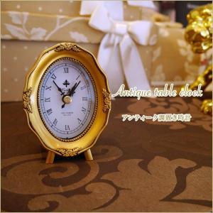 アンティーク調置き時計 アンティーククロック ゴールド ミニクロック インテリア 姫系プリンセスアイテム アンティーククロック ファッション小物|kaguya-hime374