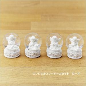 エンジェルスノードームセット ローズ 4個セット 置物 ウォータードーム クリスマスディスプレイ インテリア雑貨|kaguya-hime374