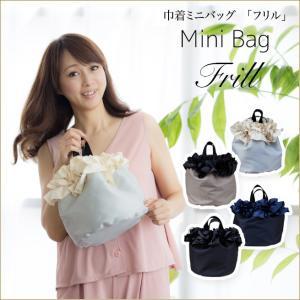巾着ミニバッグ「フリル」 巾着バッグ サブバッグ お買い物、お出かけに 小さめトートバッグ 手提げカバン 手提げ鞄 kaguya-hime374