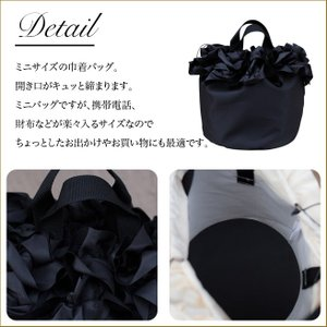 巾着ミニバッグ「フリル」 巾着バッグ サブバッグ お買い物、お出かけに 小さめトートバッグ 手提げカバン 手提げ鞄 kaguya-hime374 03