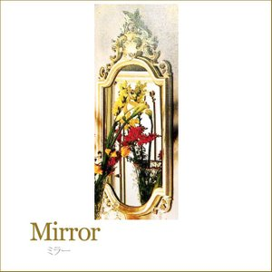 ミラー アンティーク調家具 壁面家具 鏡 ミラー|kaguya-hime374