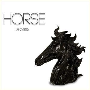 馬の置物 ブラック 黒 ホースオブジェ うま 馬の雑貨 |kaguya-hime374