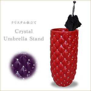 クリスタル傘立て クリスタルアンブレラスタンド 傘立て 陶器製 セラミック 赤レッド