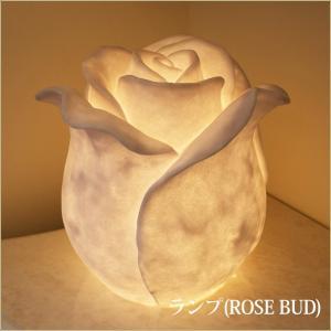 テーブルランプ(ROSE BUD) 薔薇の卓上ライト ローズ バラ型 インテリア雑貨 <br>渡辺美奈代セレクト|kaguya-hime374