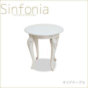 サイドテーブル ラウンドテーブル 丸テーブル 飾り棚 引き出し 置き台|kaguya-hime374
