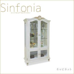 キャビネット 食器棚 飾り棚 引き出し 置き台|kaguya-hime374