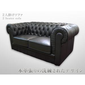 2シーターソファー ブラック ボックスタイプ 本革製