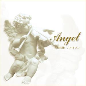 天使の像 バイオリン アンティークホワイト 天使の置物 エンジェルオブジェ |kaguya-hime374