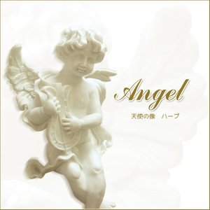 天使の像 ハープ アンティークホワイト 天使の置物 エンジェルオブジェ |kaguya-hime374