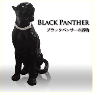 ブラックパンサーの置物 イタリア製 パンサーのオブジェ 黒ひょう 黒ヒョウの置物 黒豹の置き物 スワロフスキークリスタル|kaguya-hime374