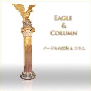 イーグルの置物&コラム(置き台) イタリア製 ゴールド&シルバー&ホワイト アニマルオブジェ ゴールデンイーグル|kaguya-hime374
