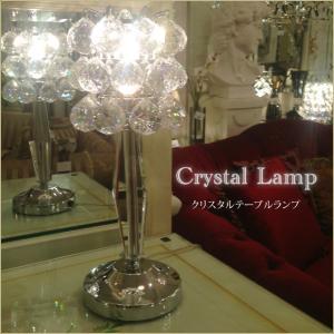 クリスタルテーブルランプ 1灯 スタンドシャンデリア デスクトップシャンデリア 関節照明
