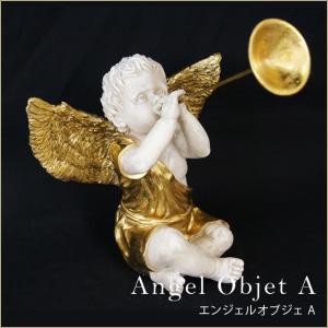 エンジェルオブジェA 天使の置物 インテリアオブジェ ラッパを演奏するホワイトエンゼル|kaguya-hime374