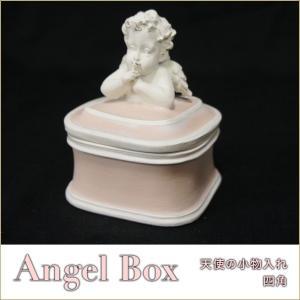天使の小物入れ 四角 エンジェルボックス 天使の置物 インテリアオブジェ ホワイトエンゼル 白色 ゴールド 天使の雑貨|kaguya-hime374