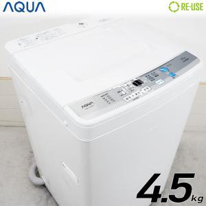 AQUA 全自動洗濯機 縦型 4.5kg 2016年製 AQW-S45D-W 自動おそうじ 節水 京都在庫 BK3602|kaguya-interior
