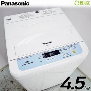 Panasonic 全自動洗濯機 縦型 4.5kg NA-F45B5-AH 屋内搬入サービス付 節水 静岡在庫 CB0769|kaguya-interior