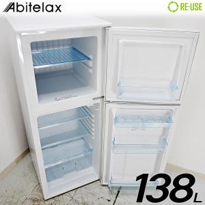 訳あり特価品 Abitelax 冷蔵庫 2ドア 138L 直冷式 2015年製 AR-143E 屋内搬入サービス付 右開き 静岡在庫 CC1136|kaguya-interior