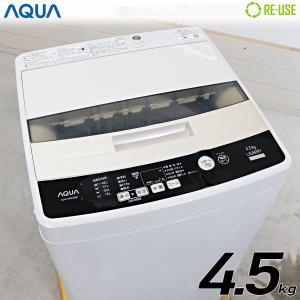 訳あり特価品 AQUA 全自動洗濯機 縦型 4.5kg 2016年製 AQW-S45EC-W 自動おそうじ 節水 京都在庫 CC1432|kaguya-interior