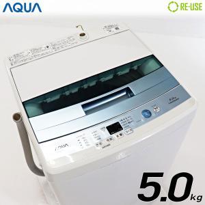 AQUA 全自動洗濯機 縦型 5kg 2017年製 AQW-S50E-W 自動おそうじ 節水 京都在庫 CC1460|kaguya-interior