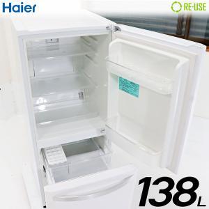 Haier 冷蔵庫 2ドア 138L ファン式 JR-NF140H-W 屋内搬入サービス付 右開き 京都在庫 CD1745|kaguya-interior