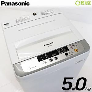 Panasonic 全自動洗濯機 縦型 5kg 2015年製 NA-F50B8-S 自動おそうじ 節水 京都在庫 CD1955|kaguya-interior