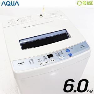 AQUA 全自動洗濯機 縦型 6kg 2016年製 AQW-S60D-W 自動おそうじ 節水 京都在庫 CE2135|kaguya-interior