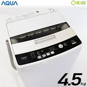 AQUA 全自動洗濯機 縦型 4.5kg 2017年製 AQW-S45EC-W 自動おそうじ 節水 京都在庫 CE2151|kaguya-interior