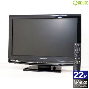 美品 DX Broadtec 液晶テレビ 22型 ハイビジョン LVW-225K 純正リモコン付 京都在庫 CE2265|kaguya-interior