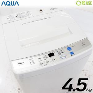 AQUA 全自動洗濯機 縦型 4.5kg 2016年製 AQW-S45D-W 自動おそうじ 節水 京都在庫 CE2486|kaguya-interior